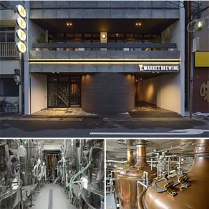 醸造所・ブルワリー